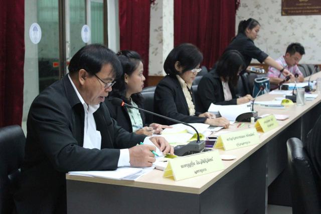 การประชุมคณะกรรมการธรรมาภิบาลจังหวัดพระนครศรีอยุธยา ครั้งที่1/2559